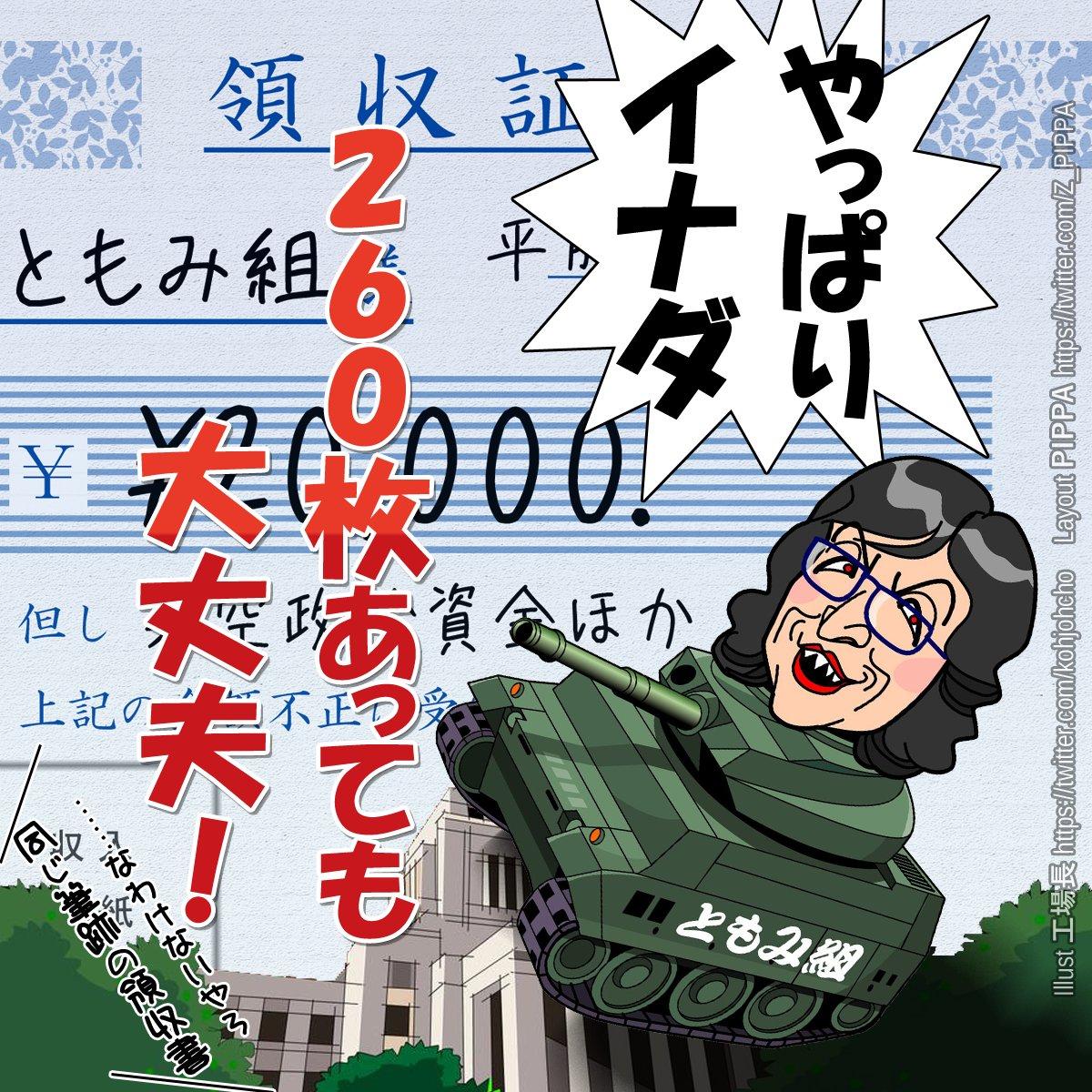 CuH-_SQUMAEDOzW.jpg