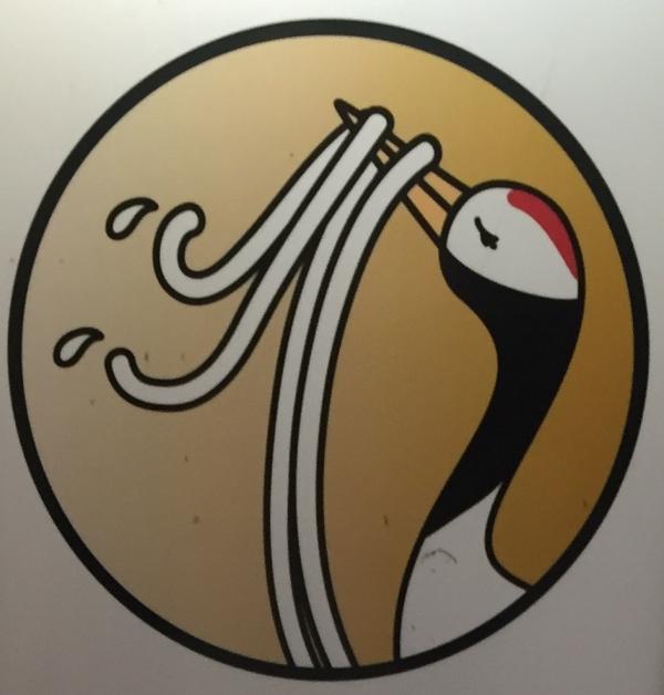 つるこしロゴ