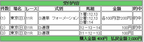 20160619t11r.jpg