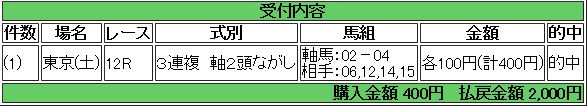 20160625t12r.jpg