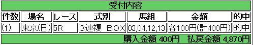 20160625t5r.jpg