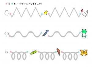 unpitu-ikimono.jpg