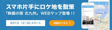 bnr_locationweb01.jpg