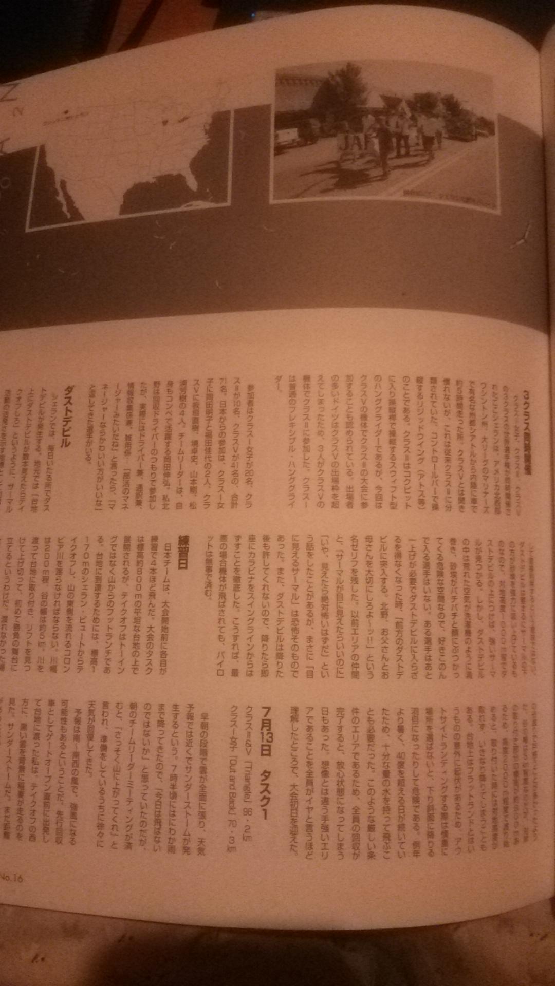article2002-1.jpg
