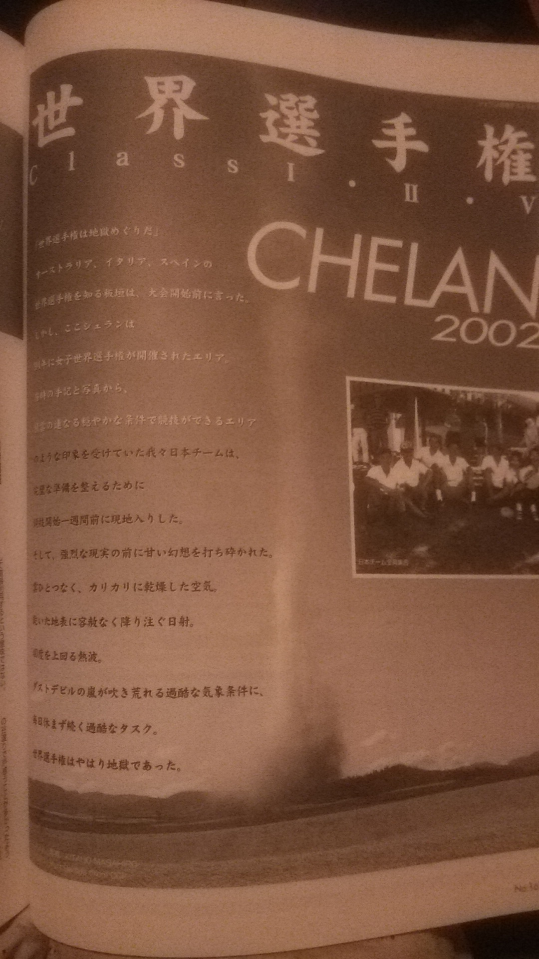 article2002-2.jpg