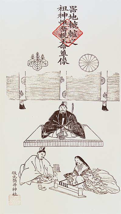 木地師資料館 惟喬親王像