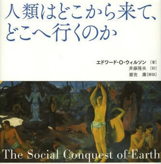 social-conquest.jpg