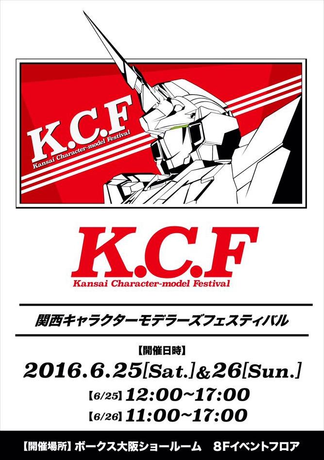 KCF2-1.png