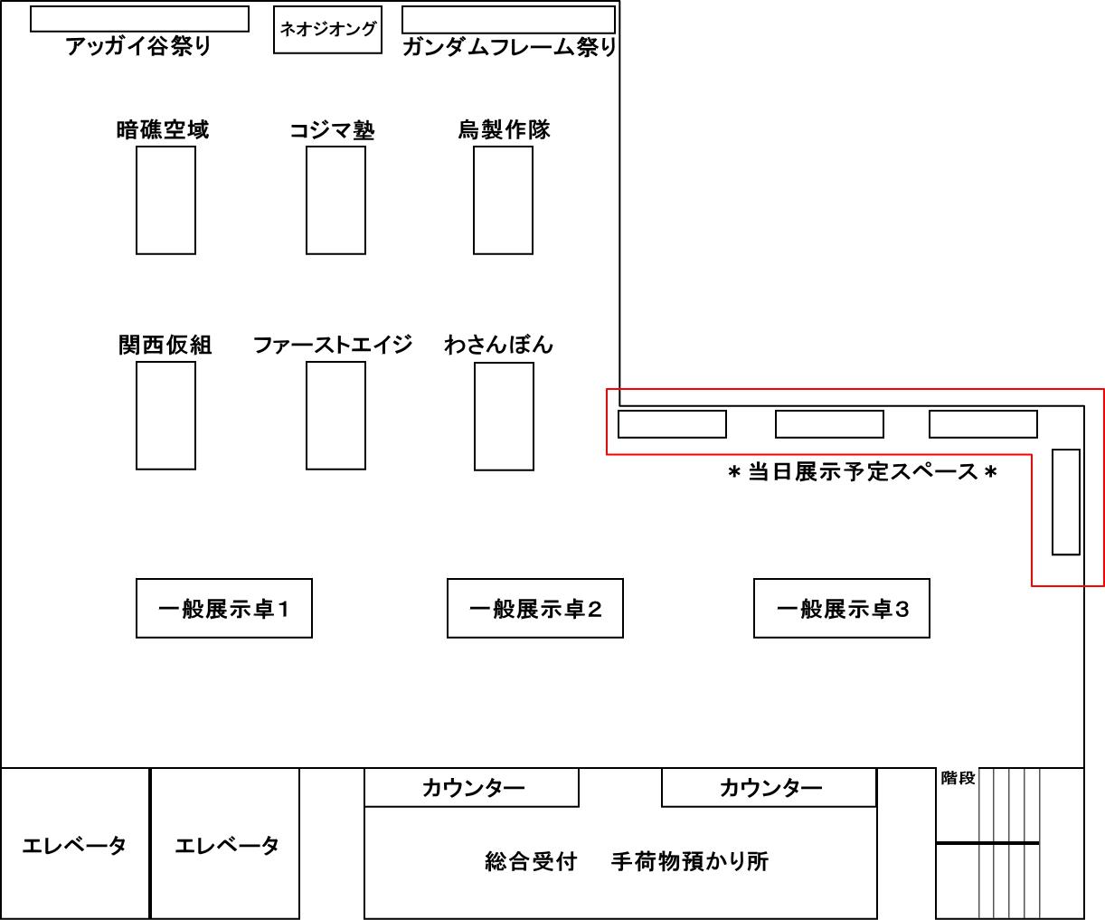 kcf2-kaizyou.jpg
