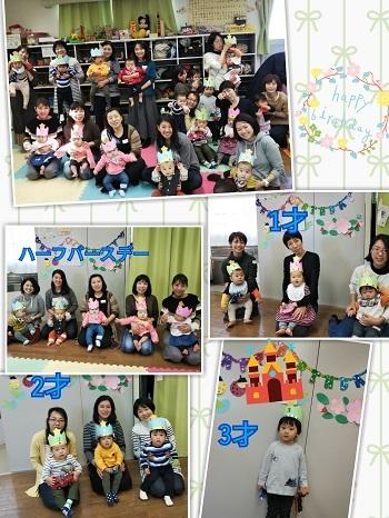 18-11-28-14-58-45-473_deco.jpg