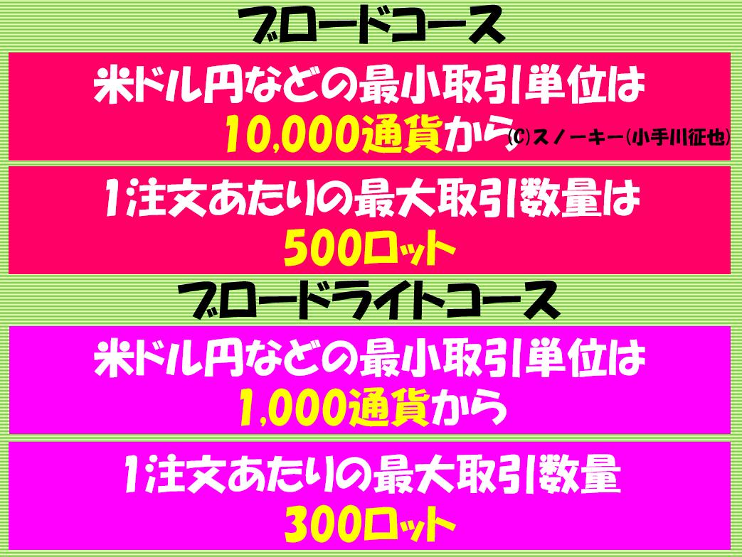 2016y08m24d_173250013.png