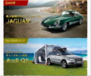 【車の懸賞情報】:JAGUR Eタイプ シリーズ1 & Audi Q5