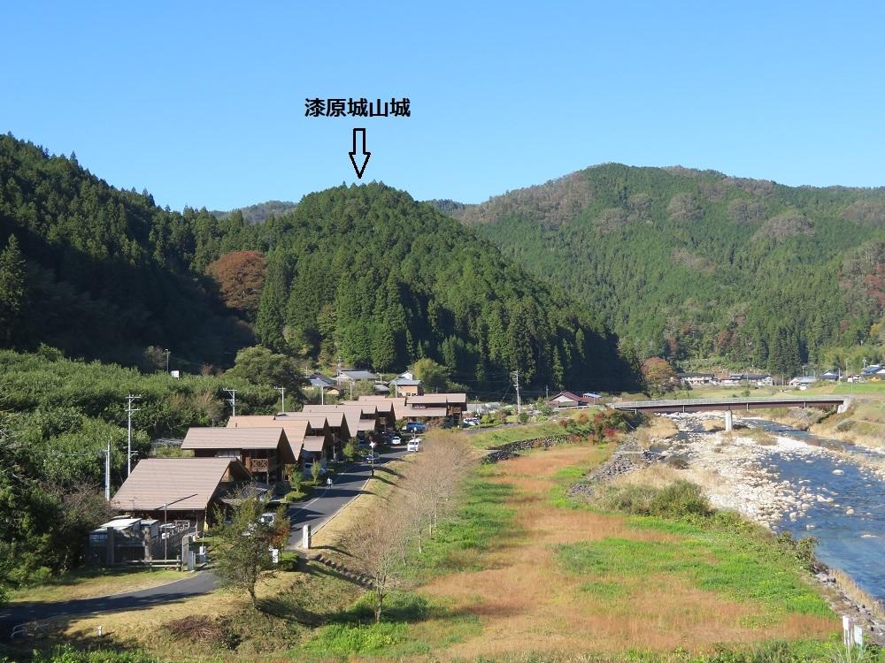urusihara (1)