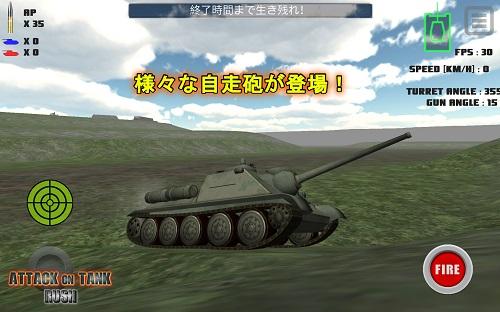 SS_06_JP.jpg