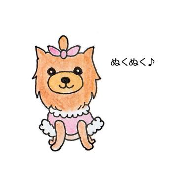 絵日記02