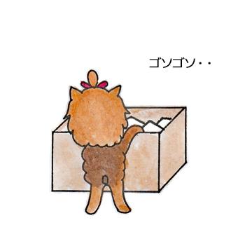絵日記03