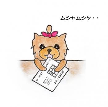 絵日記04m
