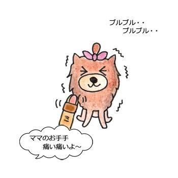絵日記06