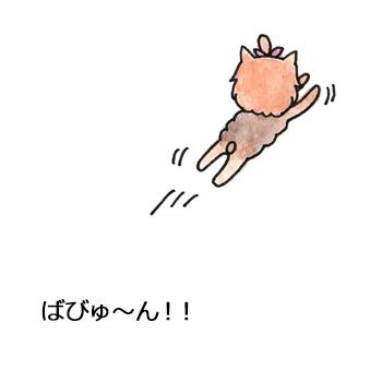 絵日記07