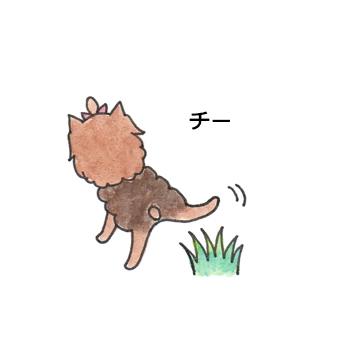 絵日記08
