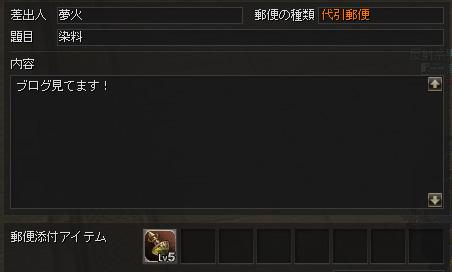20160612-08.jpg