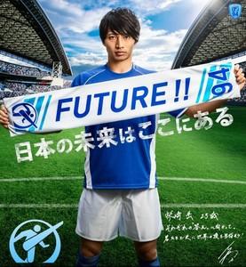 MF柴崎岳(1)