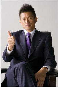 FW三浦知(1)