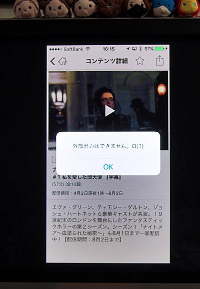 20160627-04.jpg