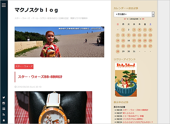 20160829-01.jpg