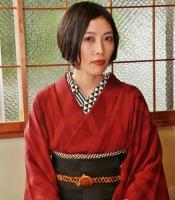 yumiutsugi