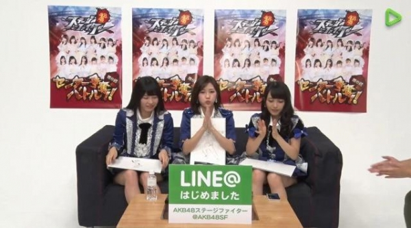 LINE (42)