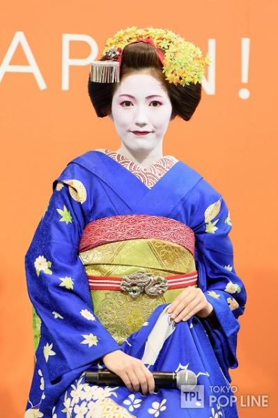 maikoma (6)