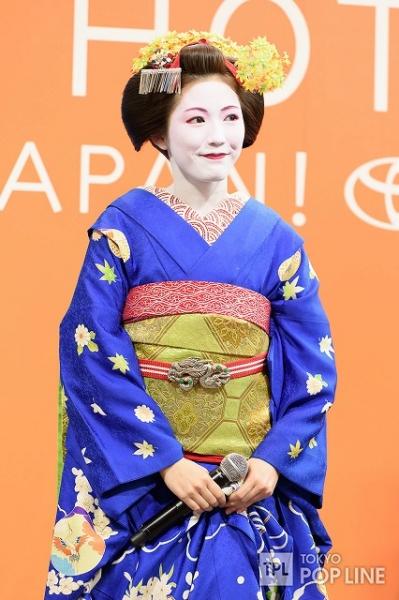 maikoma (3)