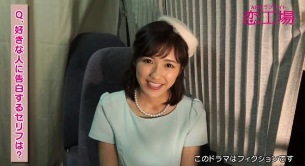 koikoujyou (1)
