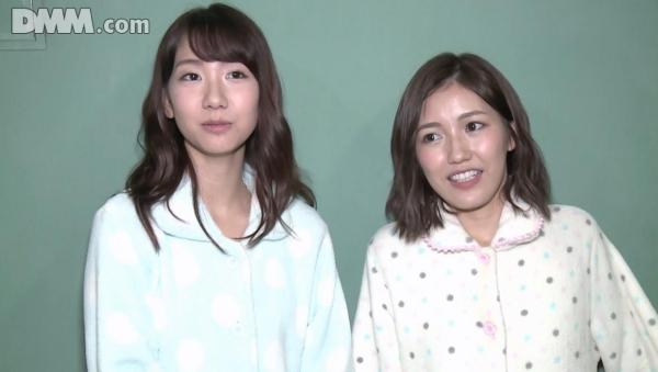 yukiseitan (79)