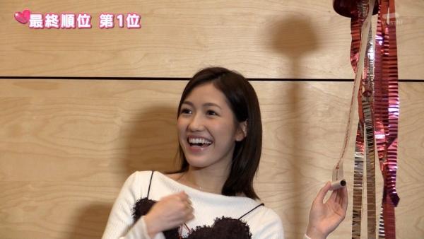 koikojyo (5)