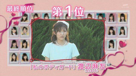 koikojyo (6)