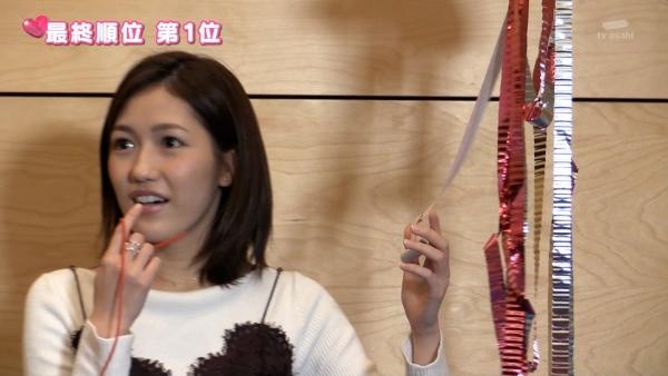koikojyo (7)