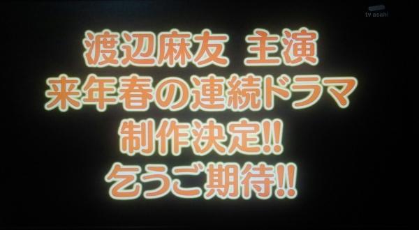 koikojyo (9)