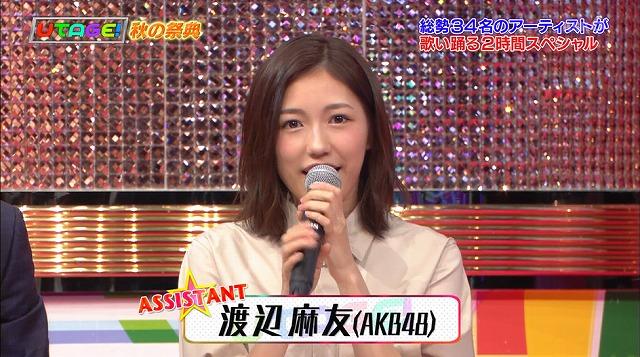 UTAGE!秋の祭典2時間スペシャル【渡辺麻友】キャプチャー