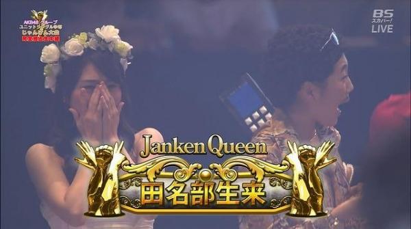 jyanken2 (87)