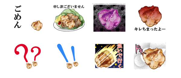 418b6a29-s.png
