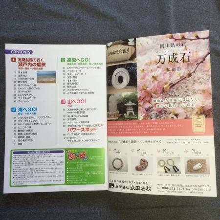 IMG_7767_R.jpg