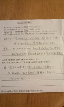 多摩市聖蹟桜ケ丘でヨガ指導。『肩こり・腰痛改善』&『ウエストのくびれも』できます。-120503_2240~01.jpg