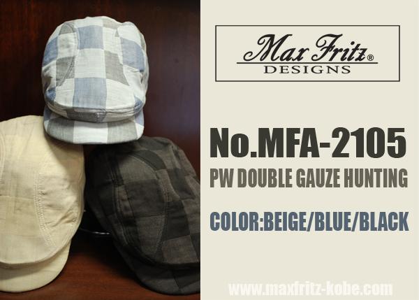 マックスフリッツ ポケッタブルハンチング新シリーズMFA-2105 PWダブルガーゼハンチング