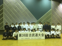 第38回金沢工業大学古武道大会