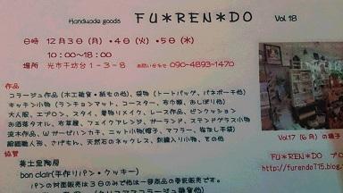 18-11-18-16-01-01-007_deco.jpg