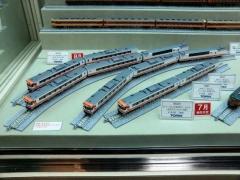TOMIX・JNRキハ183系500番台