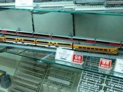 TOMIX・近鉄30000系VISTA EX