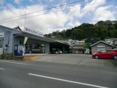 関越交通・沼田営業所